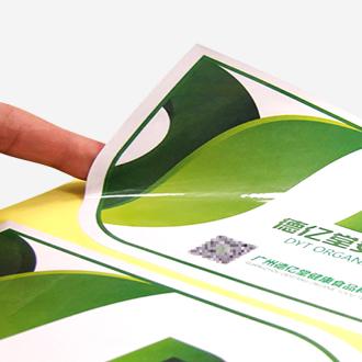 乳白PVC不干胶 广告贴纸