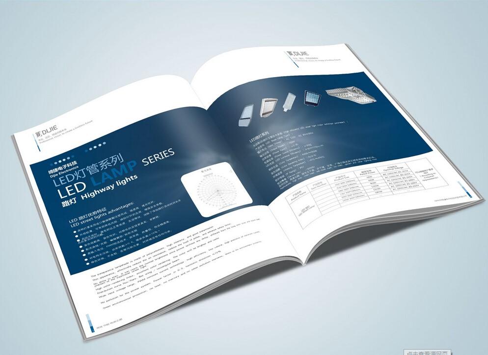 东莞画册印刷是以什么标准收费的