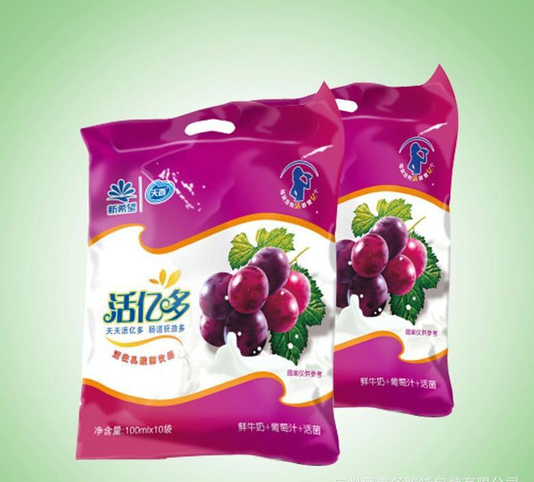 东莞泰吉电子东莞胶袋生产及东莞复合袋真空袋购物袋手提袋厂