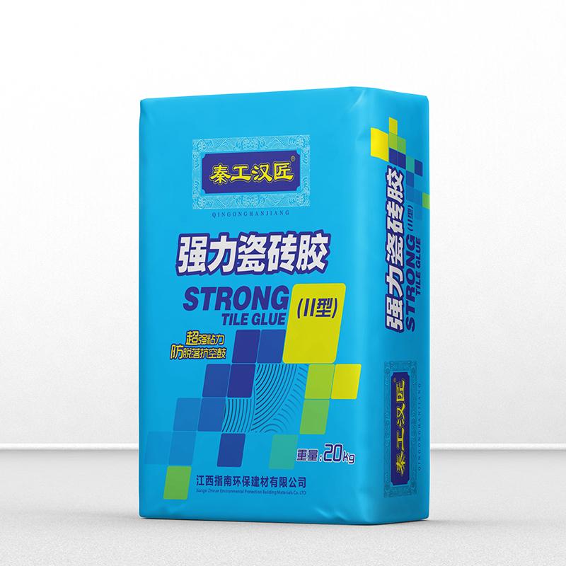 强力瓷砖胶(II型)