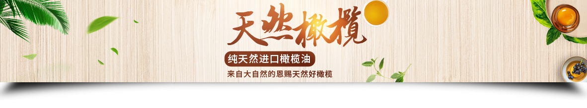 人参精油要如何使用,广州精油厂家告诉你