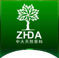 茶树油的生产工艺以及应用领域