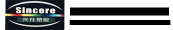 广东氟橡胶热缩管厂家浅议O形圈储存条件