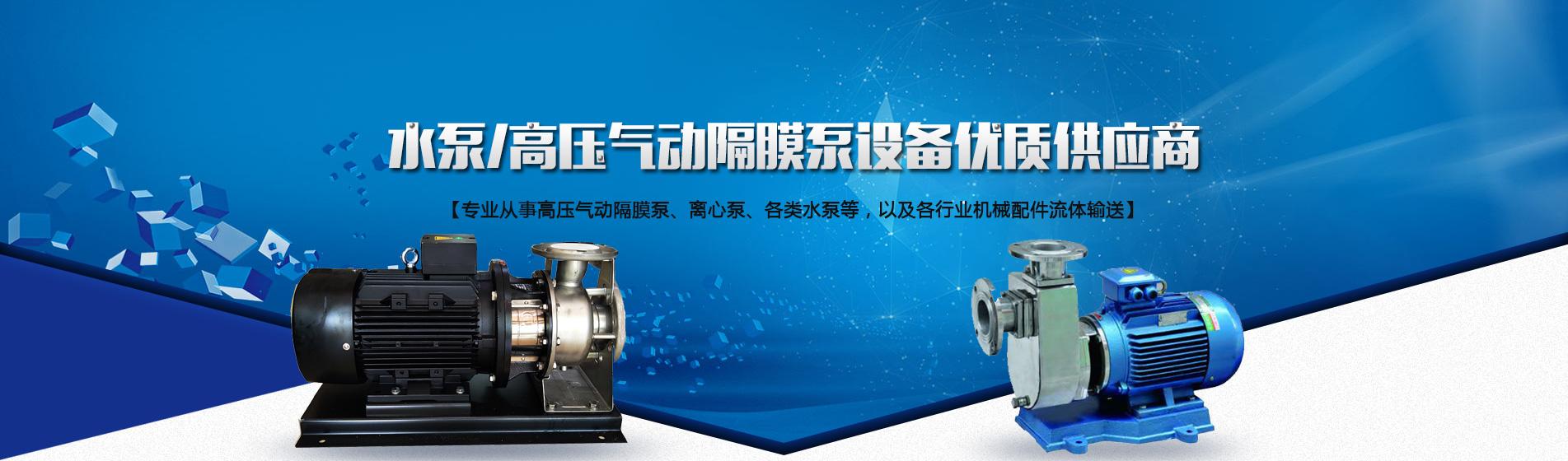 中山正扬机电带你走进立式多级离心泵的工作原理