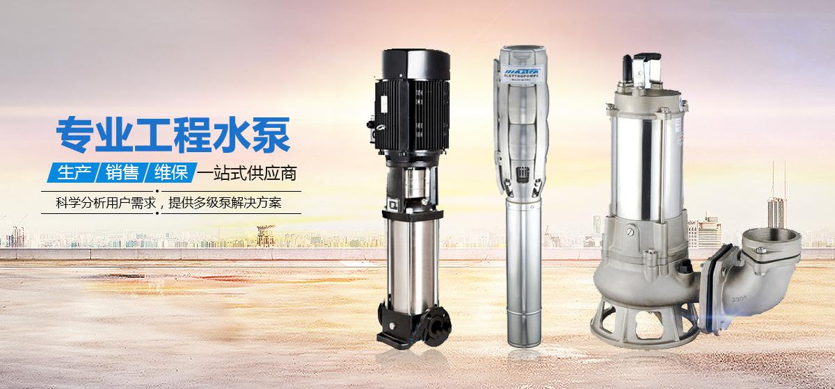 中山不锈钢离心泵和自吸泵的区别在哪里?