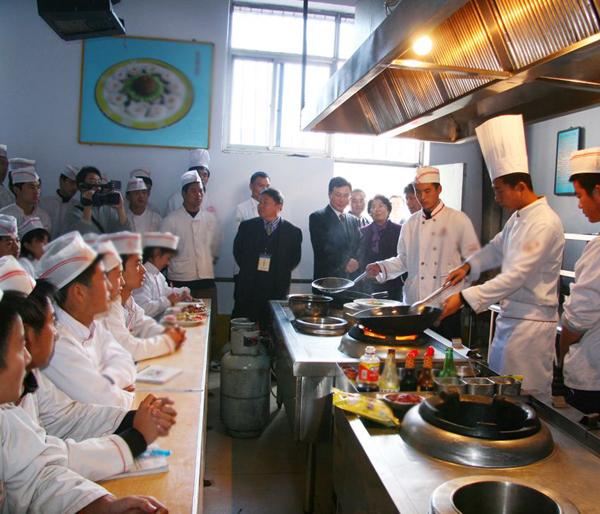 南阳厨师培训学校