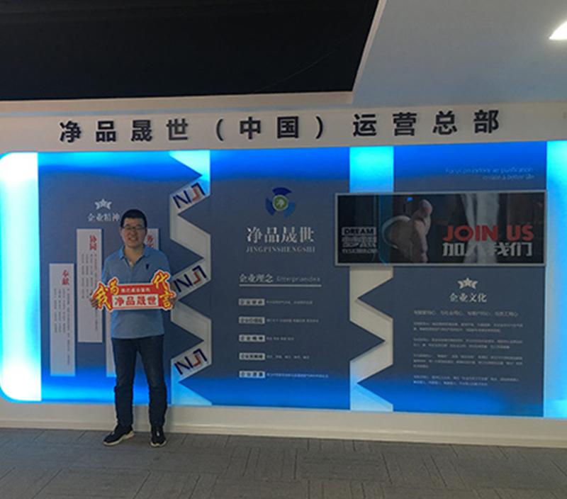 北京室内除甲醛加盟如何选择?