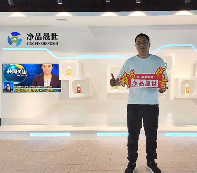 北京除甲醛加盟品牌,如何进行选择呢?