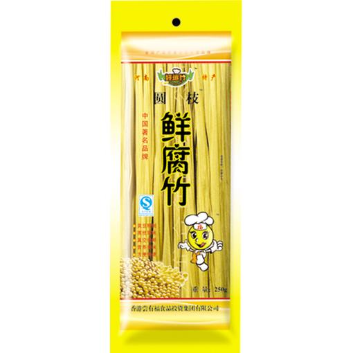 郑州包装印刷行业最专业的彩印包装精彩点评林宥嘉的针尖上的天使