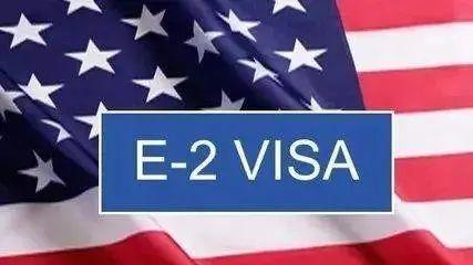 无需排期,快速移居美国——美国E2签证详解!