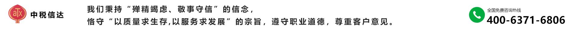 办理税务代理,北京税务代理该怎么找?