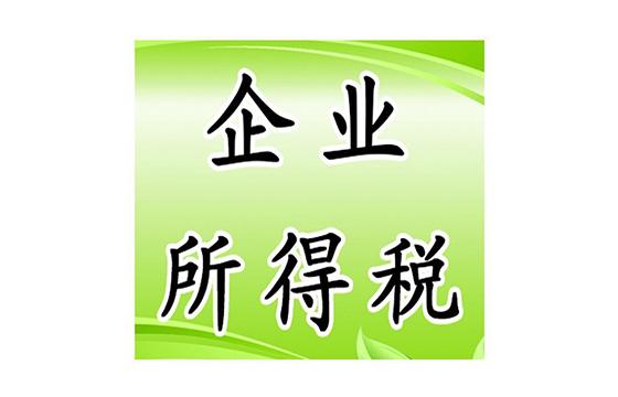 北京税务代理,企业选择委托税务代理有些什么优势呢?