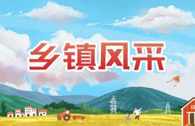中国农业品牌区域公用品牌—承德山水