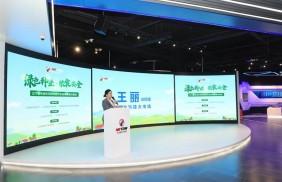 辽宁省农科院举行农业科技成果对接会