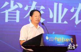 2020第六届中国果业品牌大会