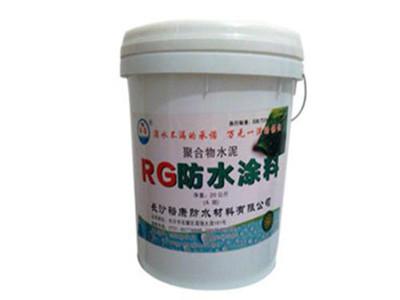 新疆rg防水涂料
