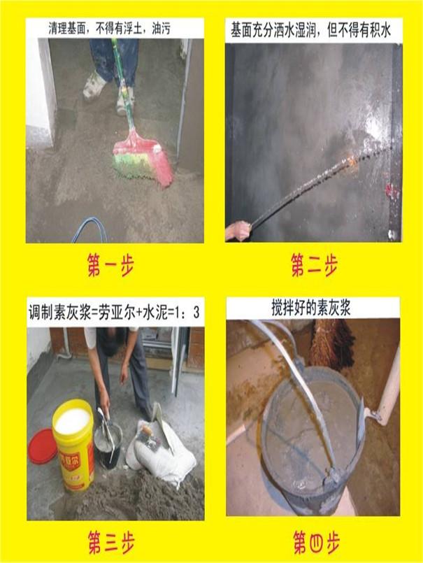 新疆防水材料厂家