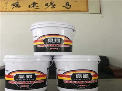 非固化冷施工防水涂料