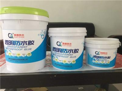 新疆透明防水胶厂家