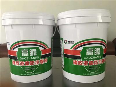 新疆橡胶液体防水亚博官网娱乐 欢迎您厂家