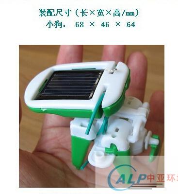 太阳能小风扇