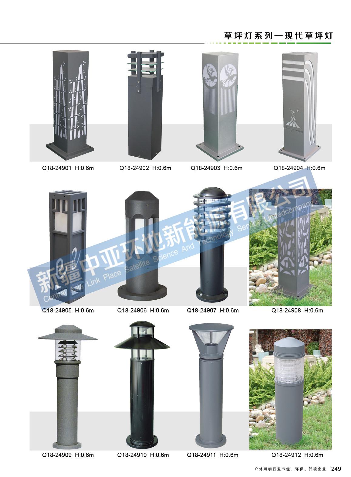新疆LED太阳能草坪灯厂家