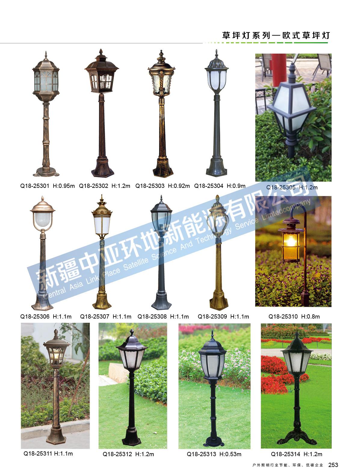 新疆LED太阳能草坪灯安装