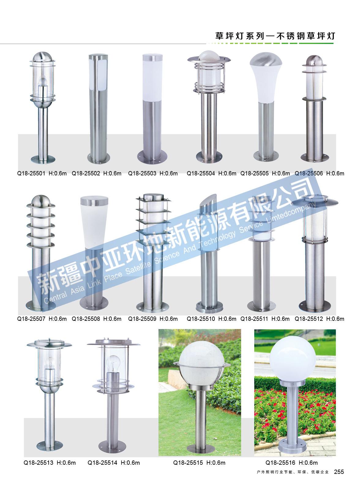 新疆LED太阳能草坪灯