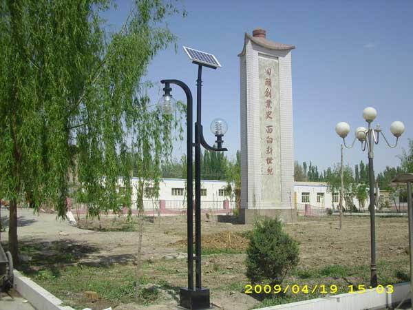 新疆LED太阳能庭院灯