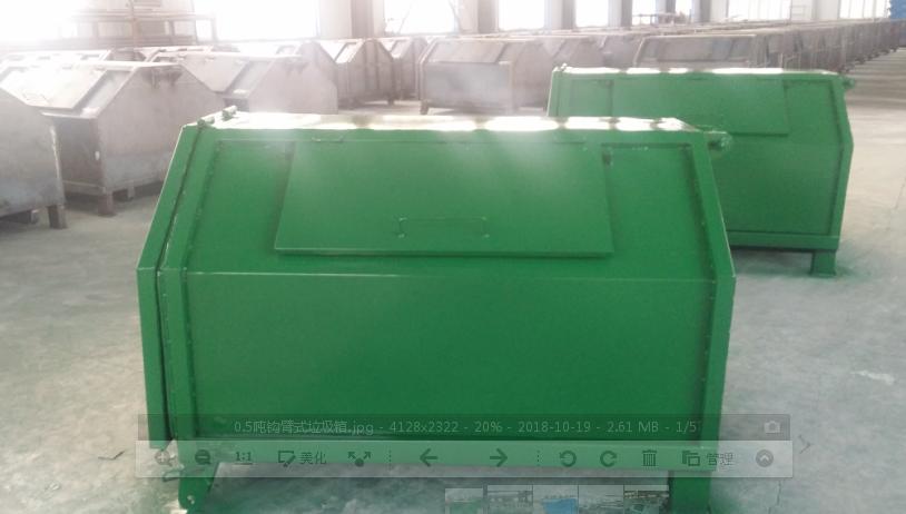 0.5吨钩臂式垃圾箱