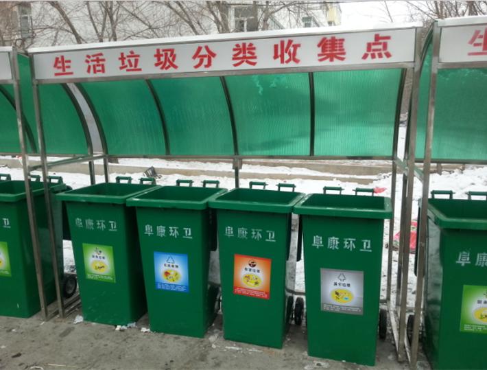240L分类垃圾桶
