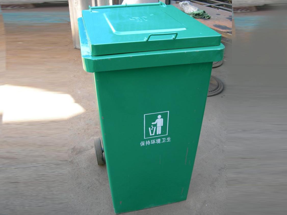 240L铁质垃圾桶