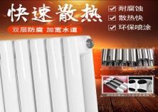 新疆暖气片公司巧解地暖安装的具体细节