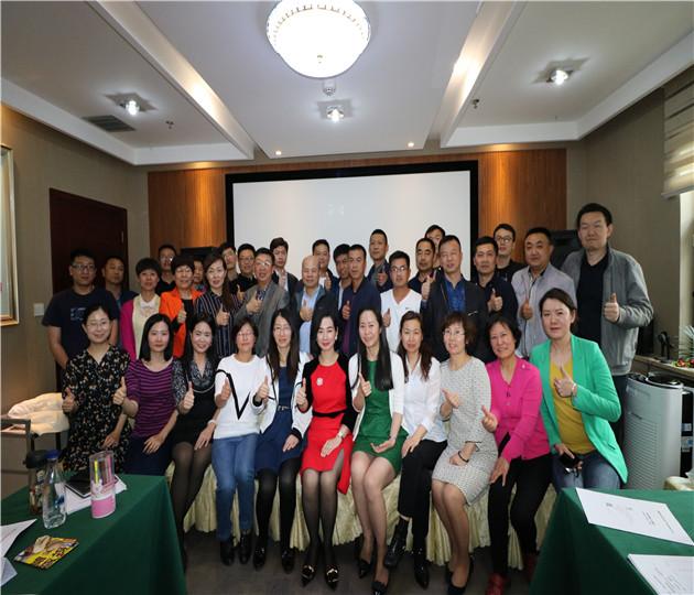 国际实业管理素养培训