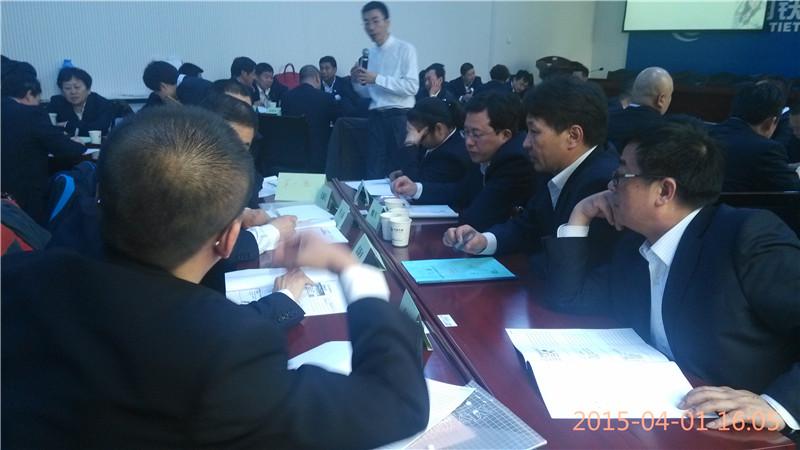 财务管理培训