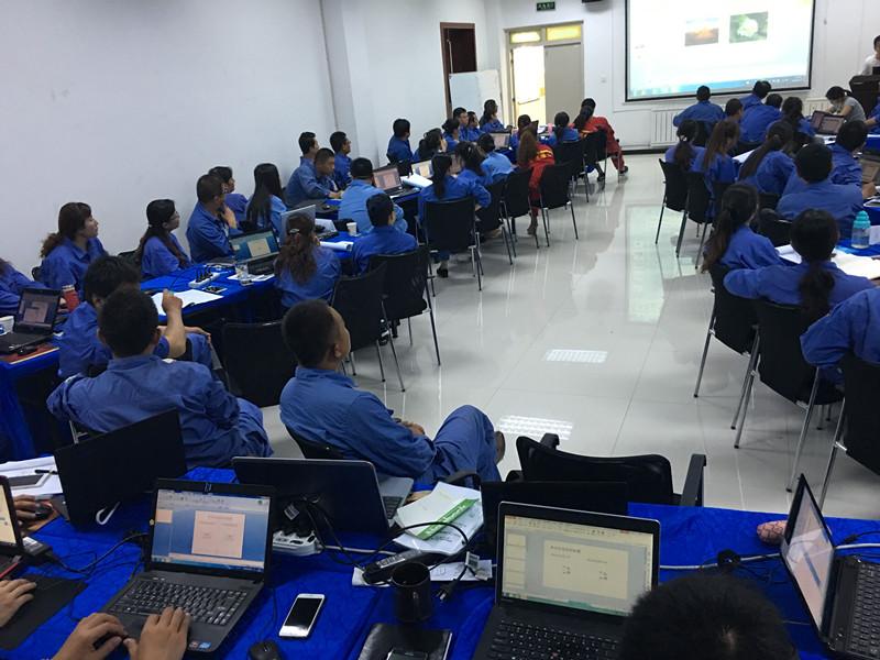 办公应用软件培训