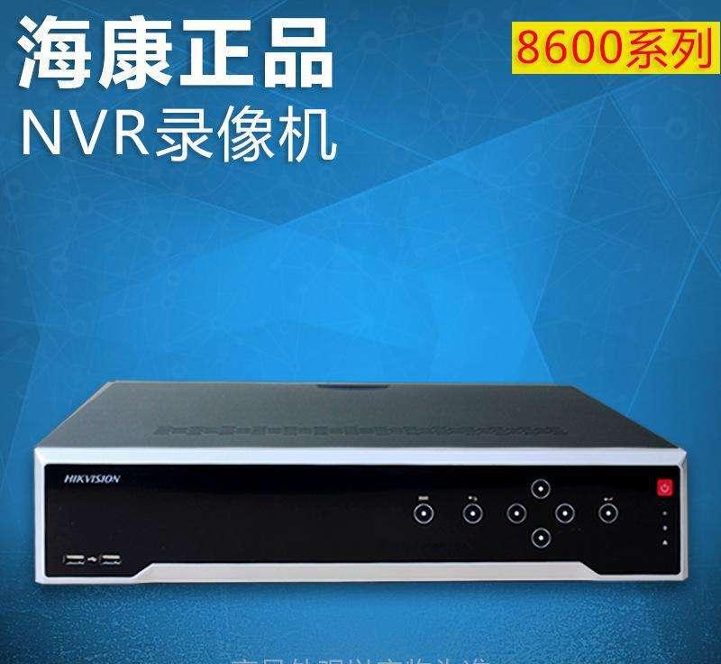 NVR录像机