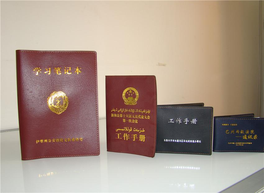 皮质证书印刷