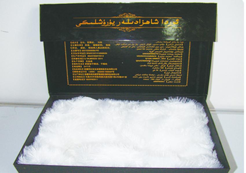 平装礼盒定制