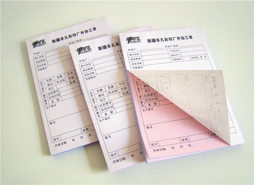 新浦京网站3399官方