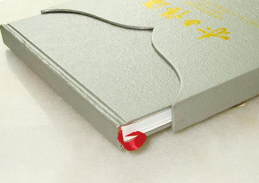 平装画册印刷