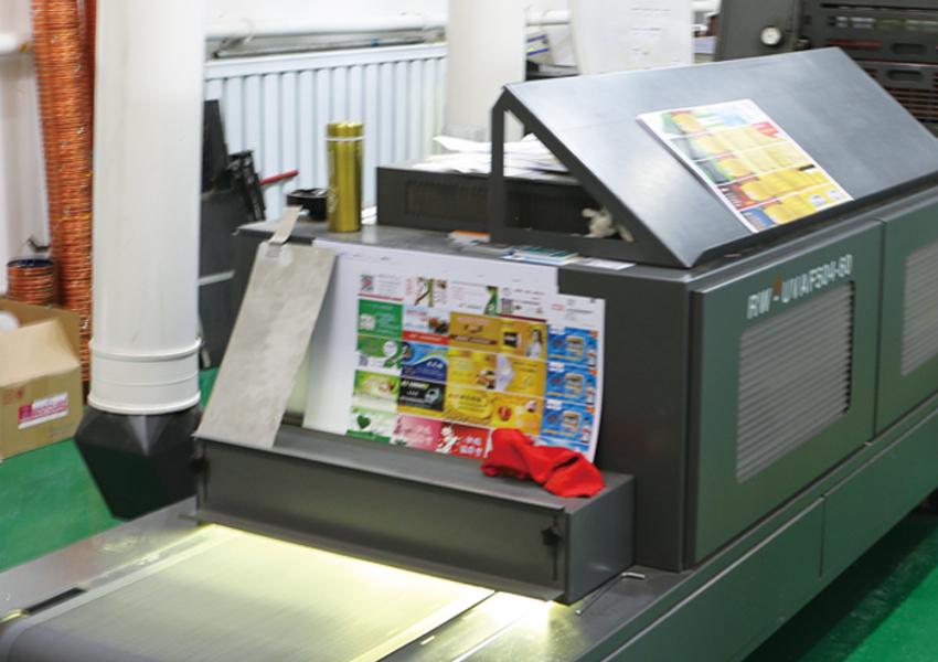 PVC异型卡片