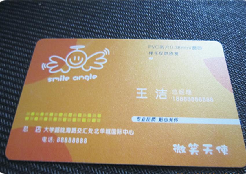 PVC名片印刷