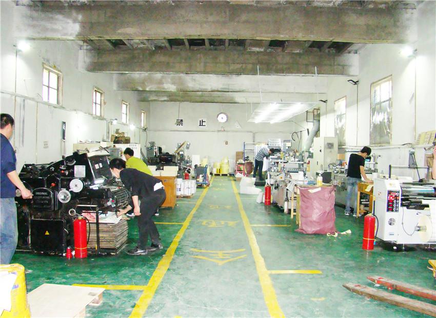 印刷加工设备
