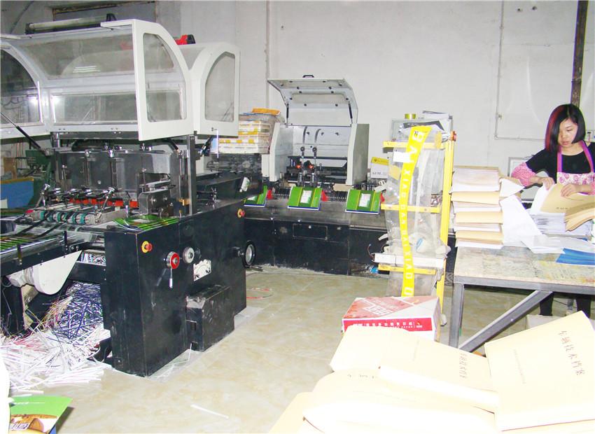 印刷车间装备展现