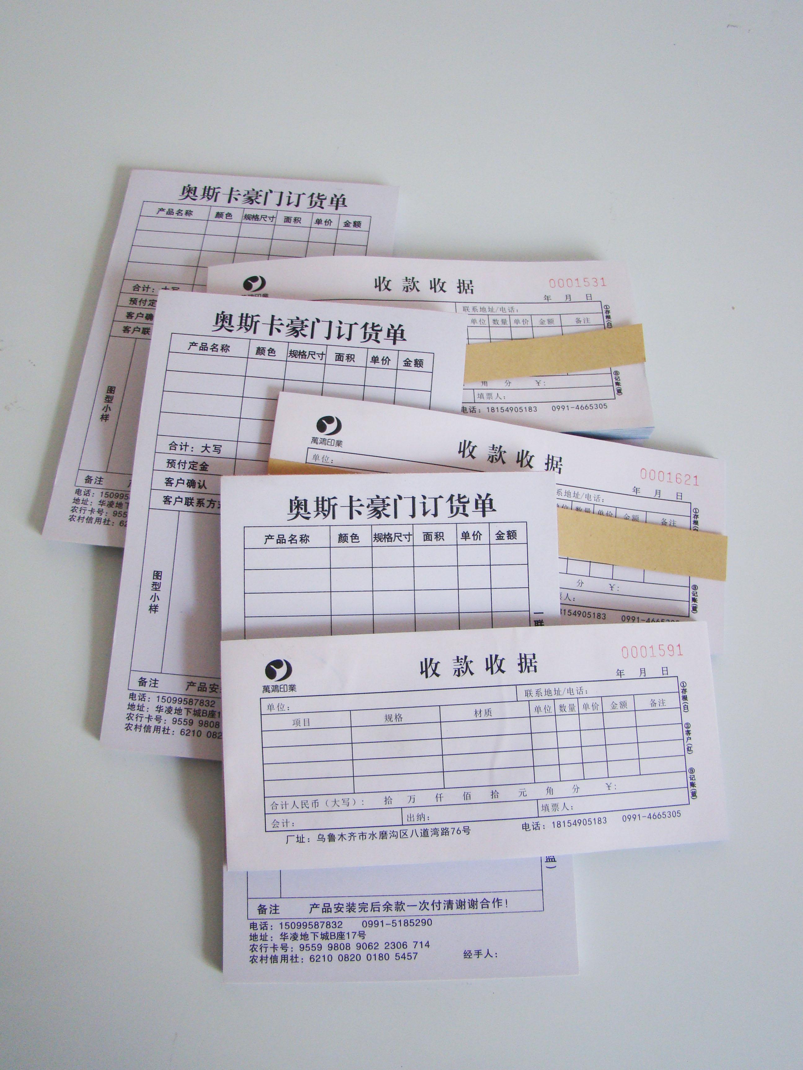 新葡萄京388棋牌官网