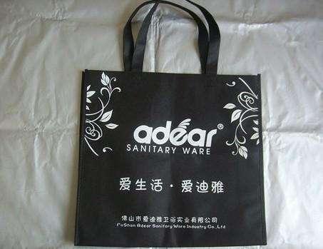 新疆广告宣传袋制造商