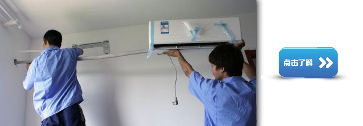 乌鲁木齐家用中央空调运行中怪异现象的解答