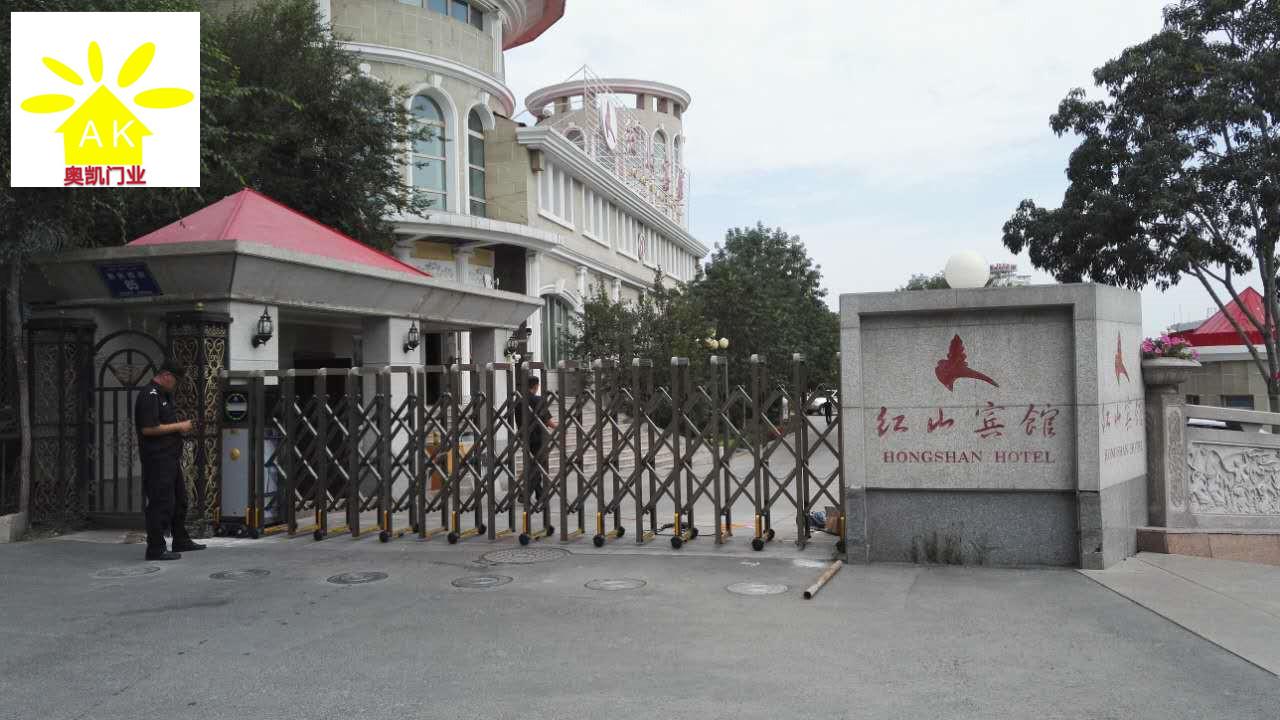 乌鲁木齐红山宾馆