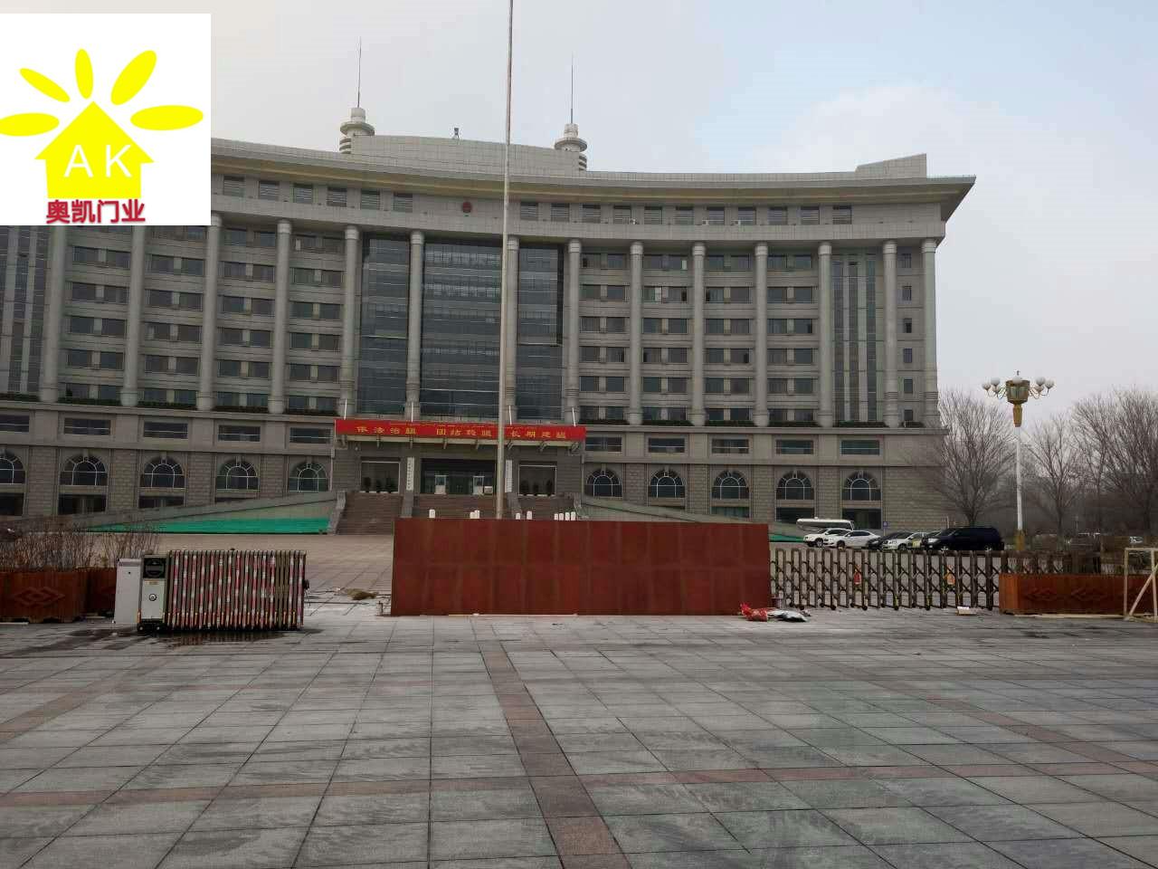 乌鲁木齐市政府大门